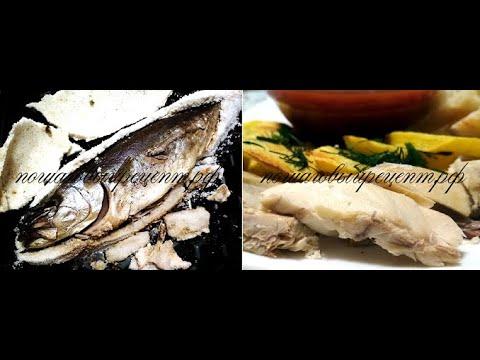Рыба кахавай, как приготовить?