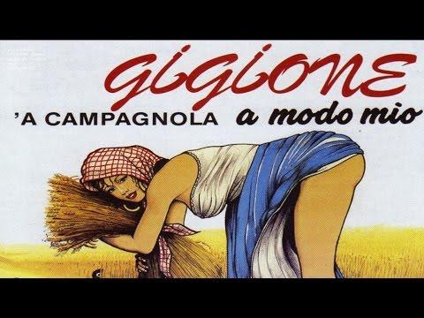 Gigione - A campagnola a modo mio - ALBUM COMPLETO - Musica Italiana, Italian Music