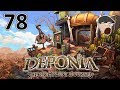 The Tragic Deaths of Rufus    Deponia the Complete Journey    Part 78