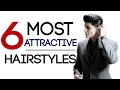 6 MOST ATTRACTIVE Men's Hair Styles | Top Male Hairstyles 2017 | Mayank Bhattacharya