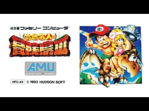 經典遊戲系列 - 高橋名人冒險島3 ( FC/NES ) - YouTube