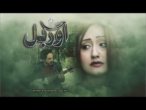 Complete HD Telefilm Orbal |Give Rights to Women |07-06-2019|AVT Khyber