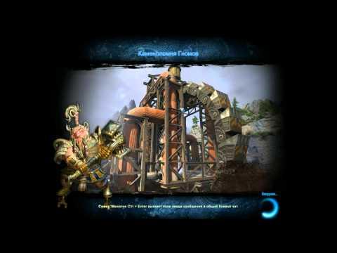 видео: Дружеский турнир 29.08.2012