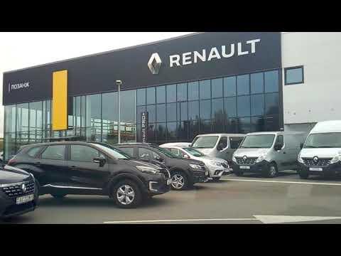 RENAULT KAPTUR: обращение к дилеру по гарантийному ремонту подвески