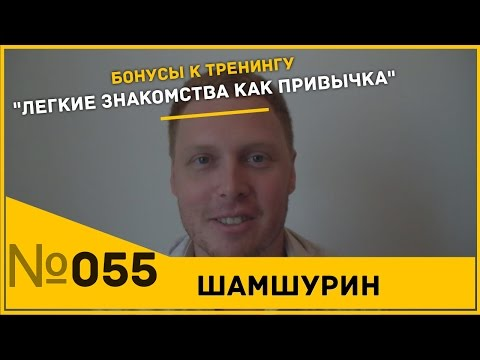 знакомства для секса с сем.парами в москве