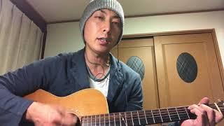 レミオロメンの「粉雪」をCDに合わせて弾き語りしました。ご視聴よろし...