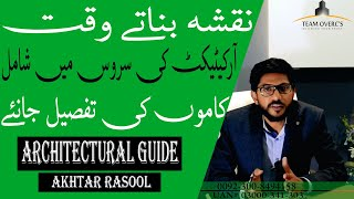 Architectural guide Ep 2 SCOPE OF WORK