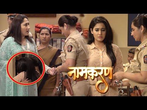 Naamkaran : Kamini Gets Arrested, Neil Proves  Avni  As  Innocent | Zain Imam, Aditi Rathore | thumbnail