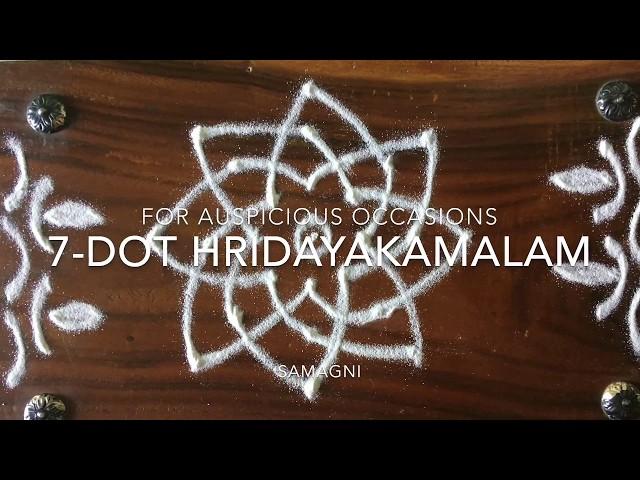 7-Dot (7 Pulli) Hridayakamalam