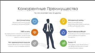 Презентация RedeX от Администрации! полная версия 2 мая