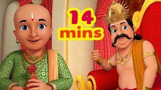 తెలివైన తెనాలి - Tenali Rama Stories Collection | Telugu Stories for Children | Infobells