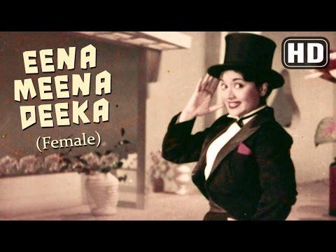 Ina Mina Dika Female HD  Aasha Songs  Kishore Kumar  Vyjayantimala  Asha Bhosle  Filmigaane