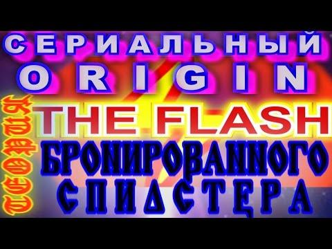Проповедник (2016, сериал, 2 сезона) — КиноПоиск