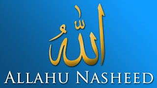 Download Mp3 Allahu - Heart Touching Nasheed  Exclusive Version With Turkish Verse