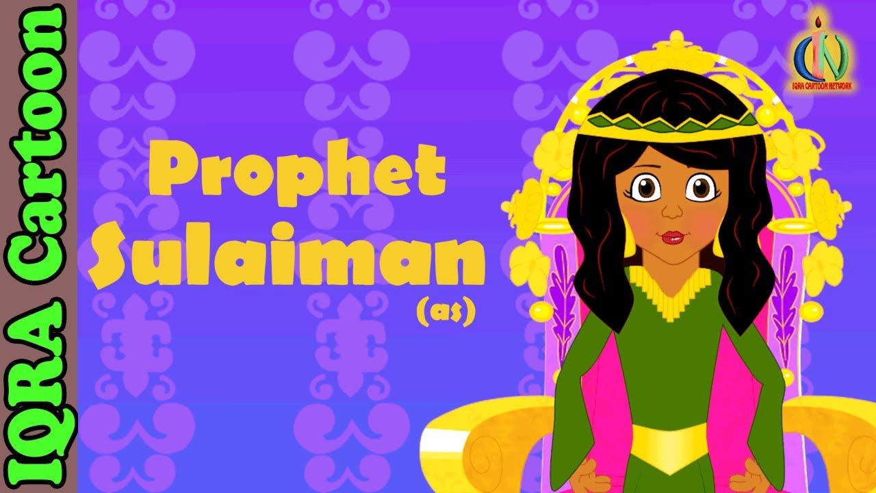 prophet stories