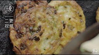 谁说上海只有一个阿大葱油饼,他的葱油饼让你过嘴不忘 | 二更