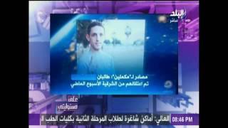 فيديو.. أحمد موسى يكشف  دليل كذب قناة مكملين الإخوانية