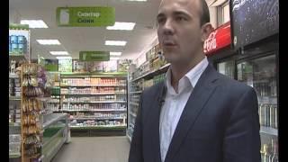 Первый фирменный магазин «Продукт Башкортостана» начал работу в техническом режиме