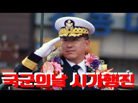 , , , , , , Korea Tour TV