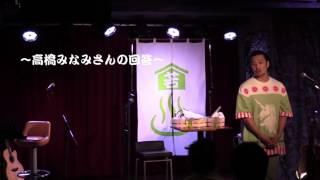 日程:2017年4月22日(土) 会場:渋谷gee-ge 高橋みなみさんにご来店い...