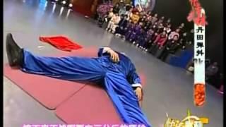 Wang Zhanjun Breathing1