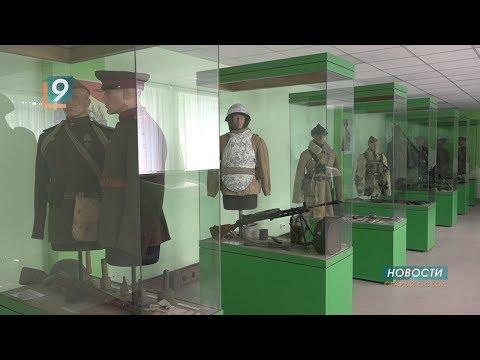 «Поиск» приглашает в свой музей