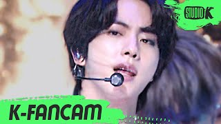 [K-Fancam] 방탄소년단 진 직캠 'ON' (BTS Jin Fancam) l @MusicBank 200…