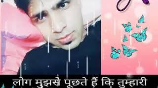 sad song 😢😢😢 Mera Dil Ro Raha Hai is Soch Mein Kho raha hai