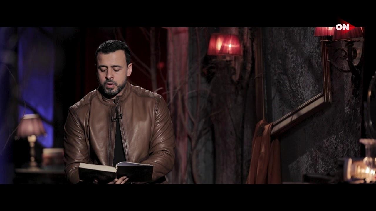 26- وَجَزَاهُمْ بِمَا صَبَرُوا جَنَّةً وَحَرِيراً  - مصطفى حسني