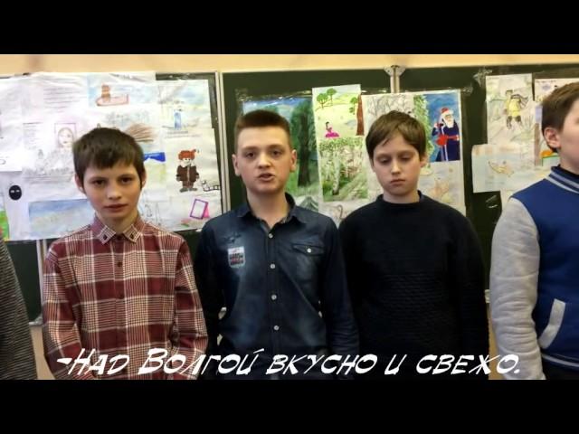 Изображение предпросмотра прочтения – «Ученики 6Б» читают произведение «НаВолге» Н.А.Некрасова