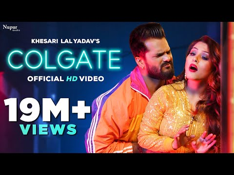 Khesari Lal Yadav | COLGATE (Full Song) | New Bhojpuri Song 2021 | Khesari Lal New Song