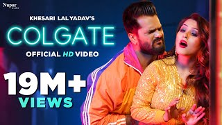 Khesari Lal Yadav | COLGATE (Full Song) | New Bhojpuri Song 2021 | Khesari Lal New Song