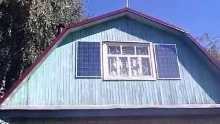 Солнечные батареи на даче.(, 2015-08-22T12:11:55.000Z)
