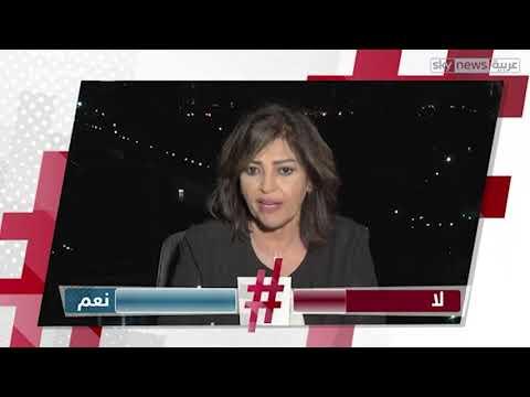 د. عزة فتحي: أزمة كورونا ساهمت في انتشار تطبيق تيك توك | نقاش تاغ  - نشر قبل 8 ساعة