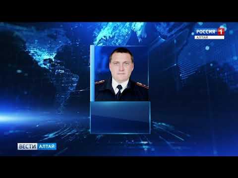 В Шипуново прошли похороны участкового Максима Кудинова
