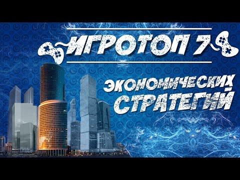 КЛИКЕР УБИЙЦЫ!из YouTube · Длительность: 10 мин22 с