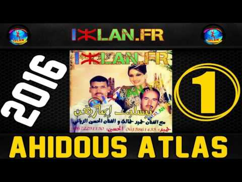 IZLAN.FR ♫ - Ahidous Atlas 2016  + paroles : Ayelli 1 احيدوس الاطلس [Amazigh Musique]