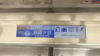 【ダイヤ乱れの影響で、3700形がアクセス特急運用を代走!】京成成田スカイアクセス線 3700形 走行動画 千葉NT中央(HS-12)~新鎌ヶ谷(HS-08) 3728編成