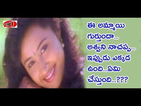 Guess this old Tollywood Heroine..?