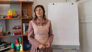 Психо-эмоциональная кинезиология.  Урок 1