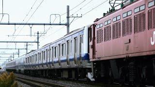 【初の基本編成配給】常磐線用E531系10両が機関車に引かれ秋田へ