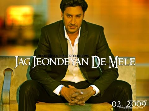 Jag Jeondeyan De Mele  Full Punjabi Movie  Harbhajan Mann & Tulip Joshi  SuperHit Punjabi Movies