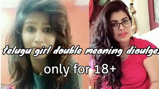 telugu girls double meaning tiktok video collection by solo girl