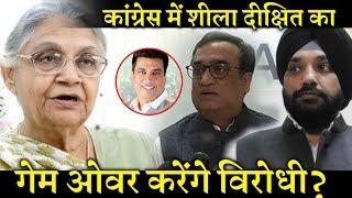 विधानसभा चुनाव से पहले दिल्ली कांग्रेस में बड़ा गेम होने वाला है INDIA NEWS VIRAL
