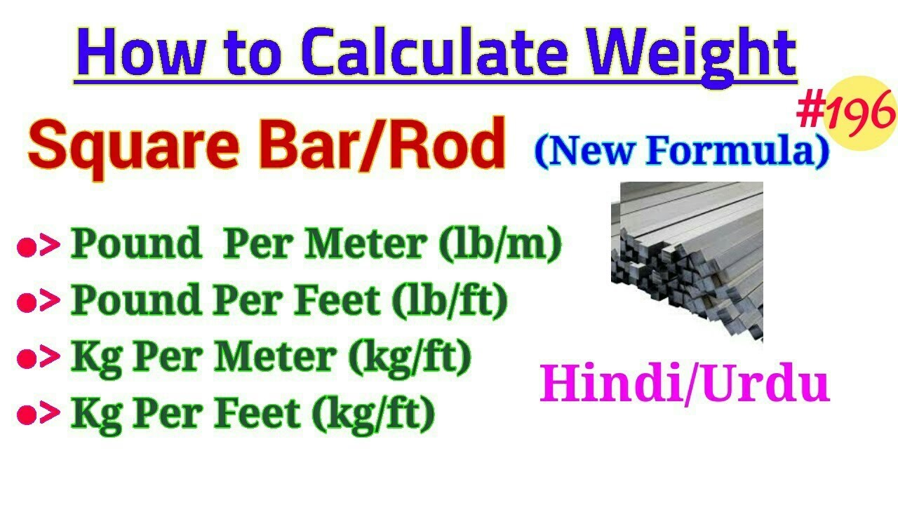 Hollow square bar weight calculator