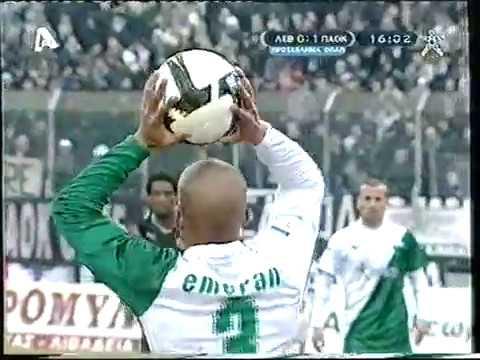 2008-09 ΛΕΒΑΔΕΙΑΚΟΣ-ΠΑΟΚ 0-3