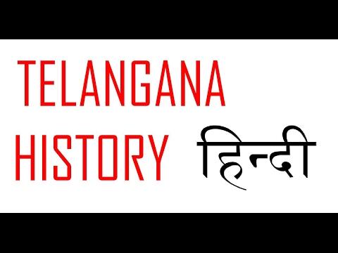 Telangana History Part 1 | Hindi