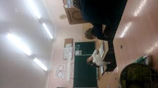 Учительница не пришла на 4 урок