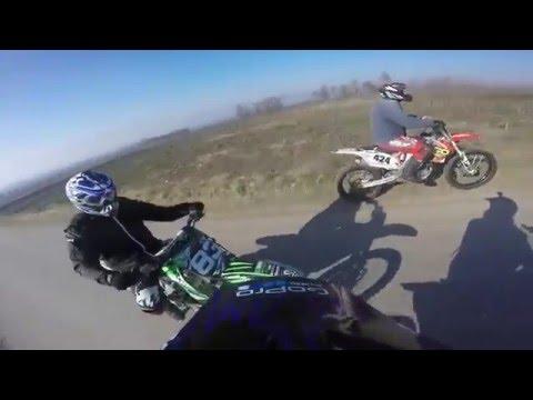 Motocross/Enduro Club Kumanovo #1