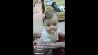 Доченька Рапунцель играет с папой прямой эфир Instagram 11 11 2018